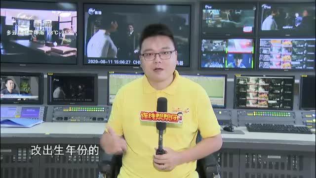 亚搏体育ios下载苹果新闻
