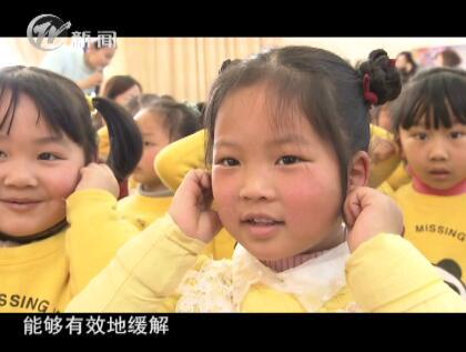 当天来到马杭中心幼儿园