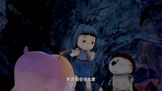 王雨果:熊大叔和啦啦是我的朋友,不是妖怪!   三号坑:对孩子太...